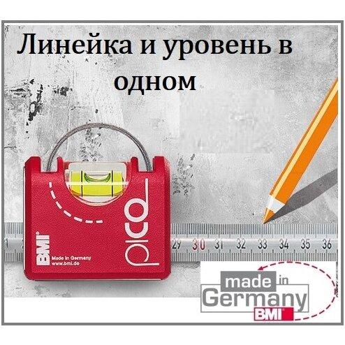 bm/bmi-pico-rulete-ru-1.jpg