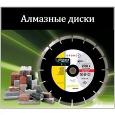 dronco-deimantiniai-diskai-ru-1