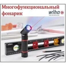 wiha-zibintuvelis-ru-1