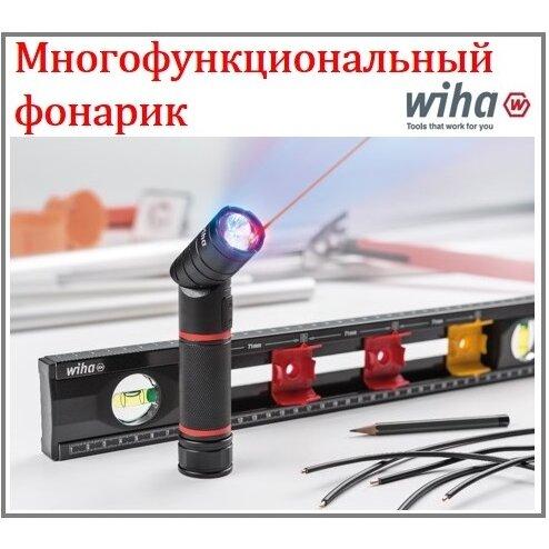 wi/wiha-zibintuvelis-ru-1.jpg